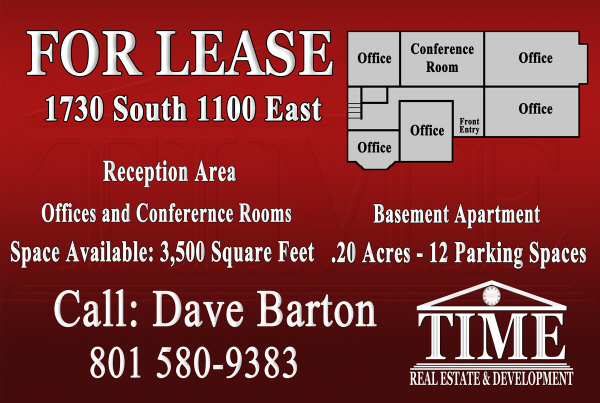 Commercial Leasing Sign